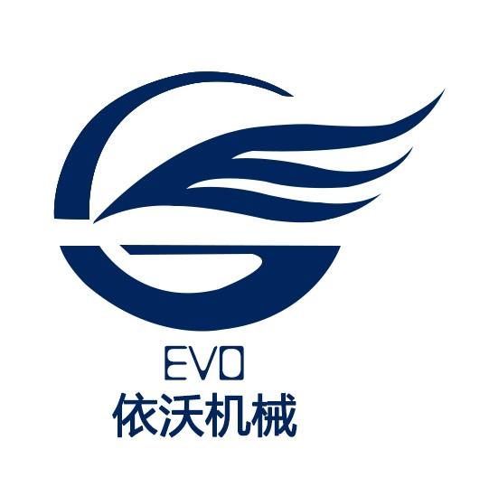 上海依沃机械有限公司