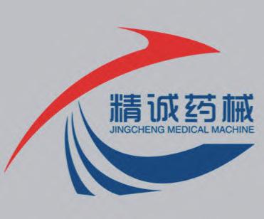 湖南精诚制药机械有限公司