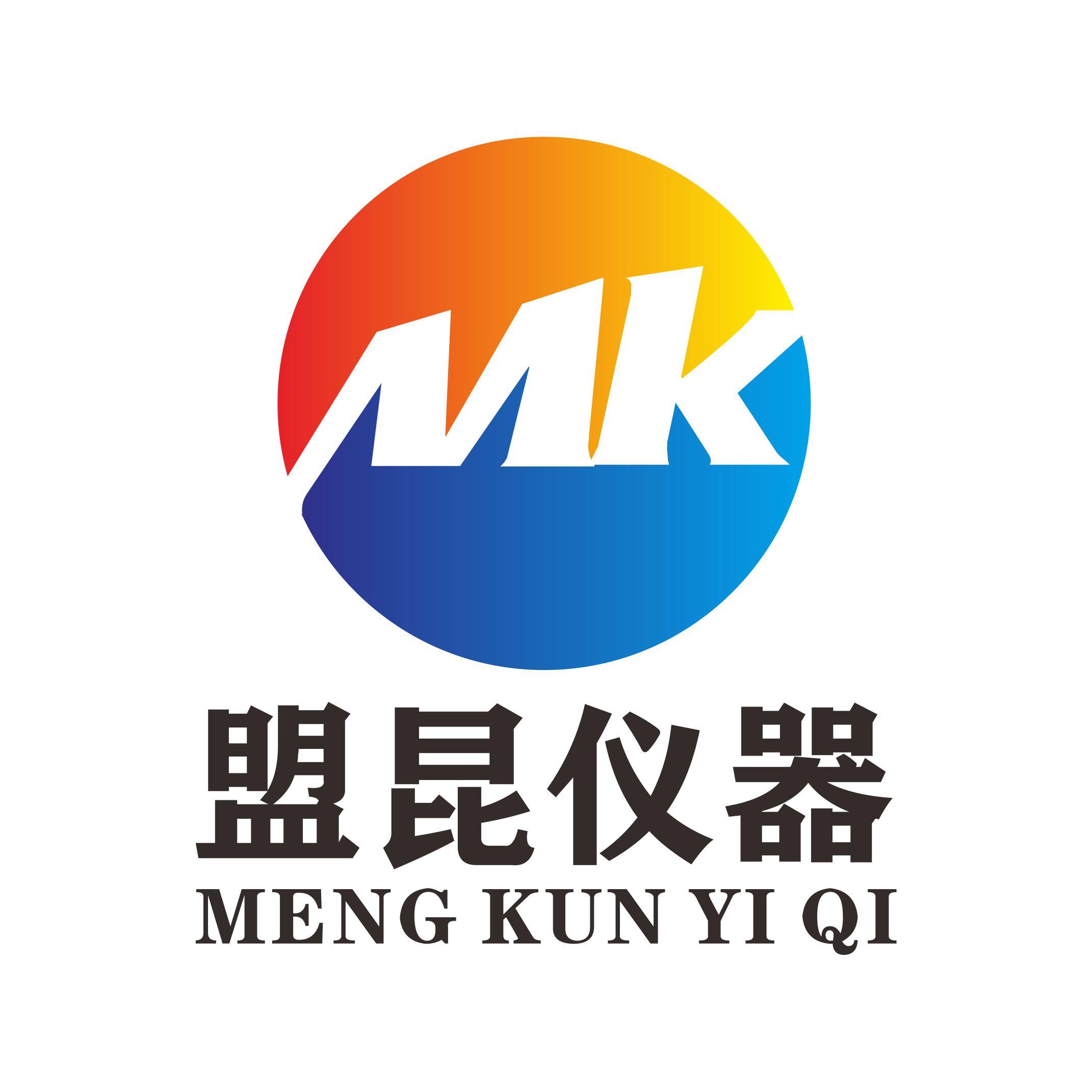 上海盟昆仪器设备有限公司