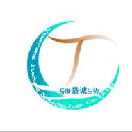 岳阳市嘉诚生物科技有限公司
