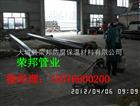 聚氨酯钢套钢硬质蒸汽直埋保温管