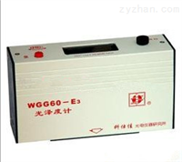 WGG60-E3宽测量光泽度计  科士佳光泽度计
