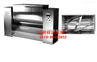槽型混合機 小型攪拌機 高效混合機