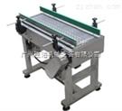 不锈钢链板输送机/POM链板输送机