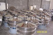 重庆粉末冶金振动筛分机/安徽食品震动筛粉机/湖南湖北分级筛选机