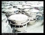 上海真正厂家-食品化工医药粉末冶金专用超声波振动筛分机-高频筛