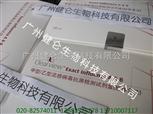 爆发流行甲型流感病毒抗原检测试剂盒
