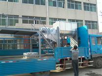 WLDH-卧式螺带式混合机 化工食品制药
