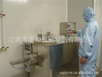 供應GHL-150高速濕法制粒機 濕法混合制粒機