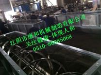 WLDH-螺帶混合機 臥式螺帶混合機 調味品混合機 化工原料混合機