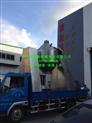 金属粉末混合设备 干粉混合机