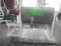 WLDH-臥式螺帶攪拌機 1立方螺帶混合機
