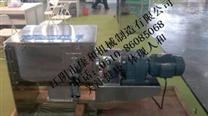 江阴康和专业生产不锈钢化工混合机 食品搅拌机 干粉混合机