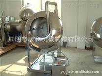 BY-300简易包衣机 糖衣机 微丸包衣机  医药糖衣机