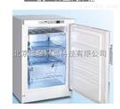-40度92升立式冰箱
