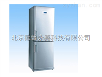 -40度208L冰箱上下分别冷冻