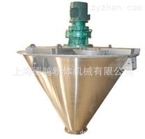 锥形混合机、锥形双螺旋混合机、锥形桨叶混合机、方便面混合机