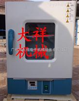 202-00S小型工業烤箱(自產自銷,質量可靠)