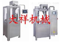 全自动胶囊灌装机(厂家直销,质量可靠)
