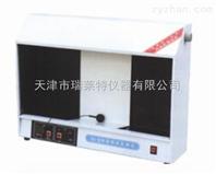澄明度检测仪YB-II
