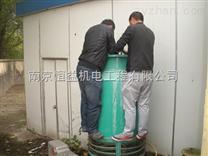 南京小型冷卻塔維修
