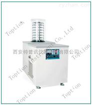 FD-4中型真空冷冻干燥机仪