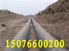 高密度聚乙烯蒸汽夹克管