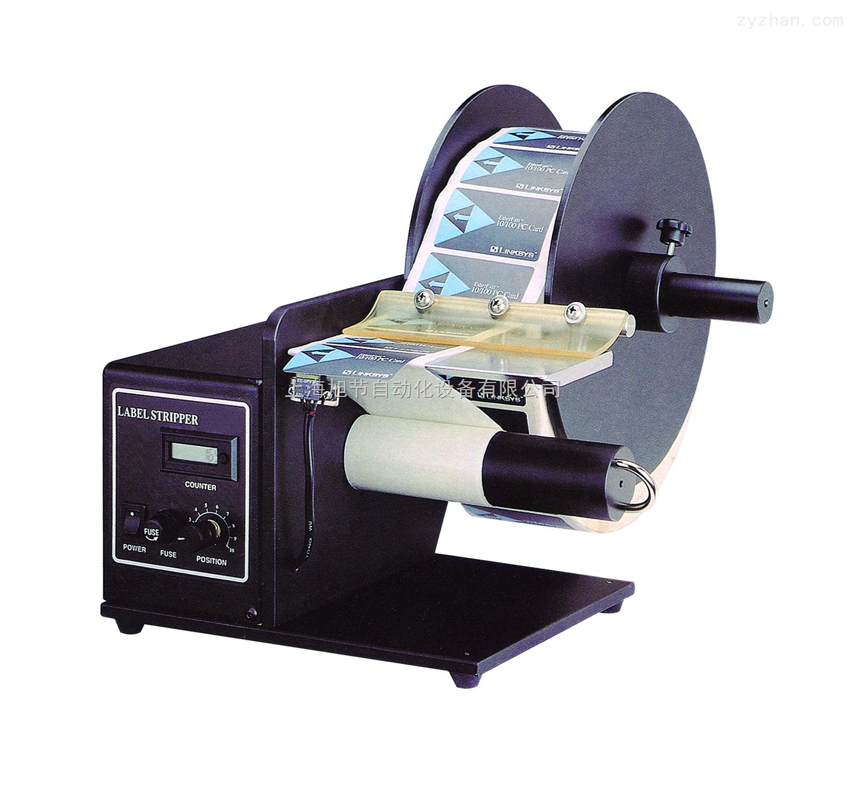 剥标机厂家 自动标签剥离机