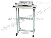 SF300-1400简易脚踏封口机