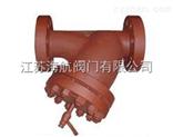 SBYIII-HS DN250高压Y型过滤器