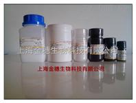 D-鸟氨酸盐酸盐,D-Ornithine HCL,16682-12-5