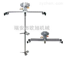 QJBC025A 横板式气动搅拌机