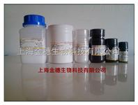 DL-赖氨酸盐酸盐,DL-赖氨酸盐酸盐价格,70-53-1