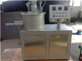QZL-球形制丸机
