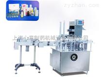 YGZ圆瓶装盒机