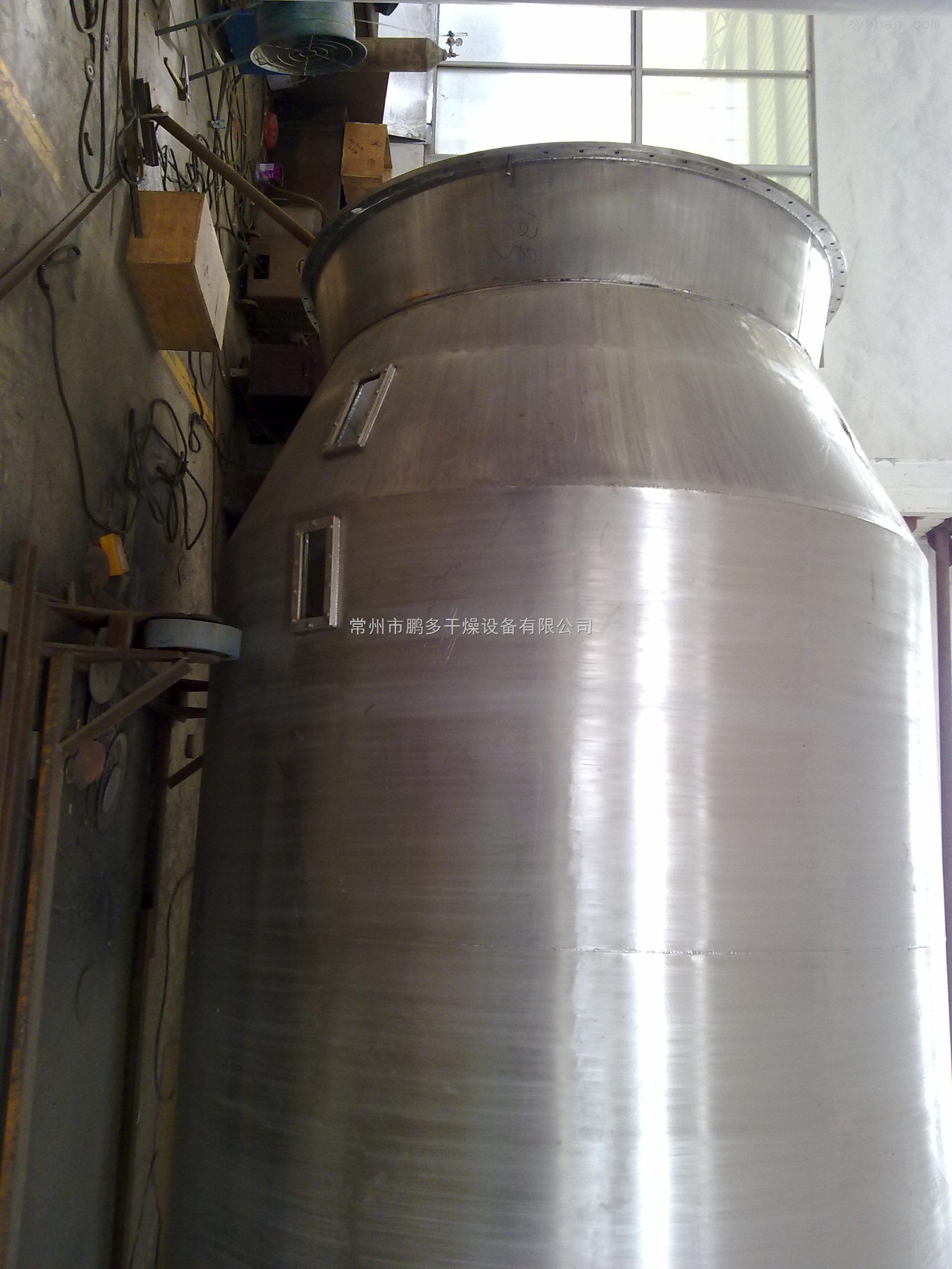 YPL型压力喷雾干燥造粒机
