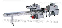 枕式封切收缩包装机DY-600A