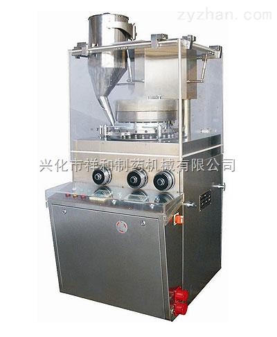 *祥和ZPY100系列旋转式压片机 【品牌企业、优质供应商】