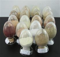 金銀花提取物 綠原酸(GMP)