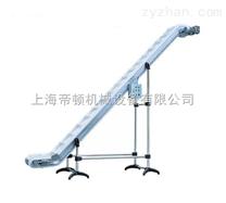 Z型大傾角網帶輸送機