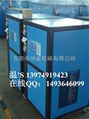 长沙小型冰水机-涡旋式冷水机-涡旋冷水机价格