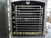 FZG-15-YZG/FZG圓形/方形真空干燥機