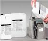 ATI气溶胶发生器(热发生 冷发生)