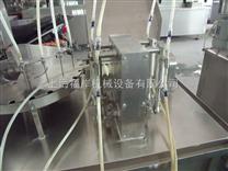 四頭跟蹤式10-20ML口服液灌裝軋蓋機