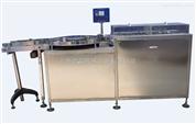 上海浩超机械设备有限公司绞笼式洗瓶机