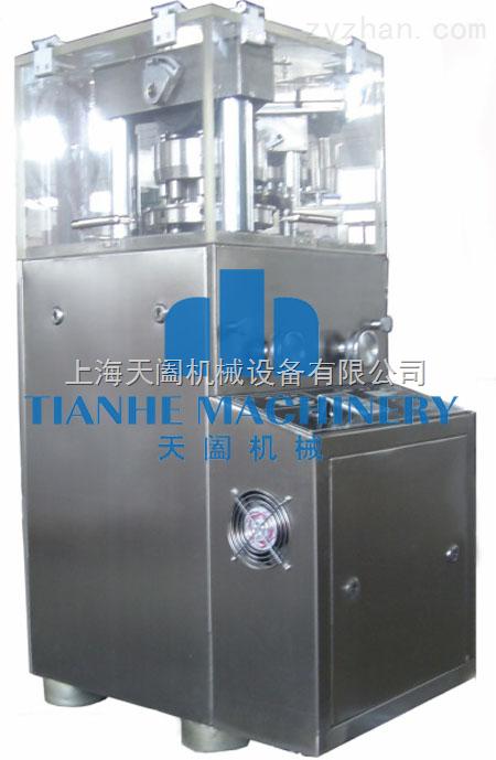 ZP-5旋转压片机(加强型)