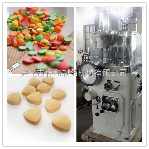 供应美术粉饼压片机(大片剂设备)