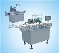 HCSZ变频式自动塞纸机
