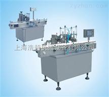 HCSZ-50HCSZ變頻式自動塞紙機