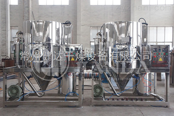 健达干燥硫化锑烘干机